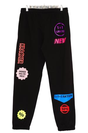 Ads Joggers