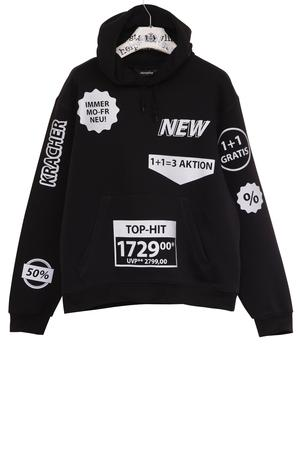 Ads Reflective Hoody