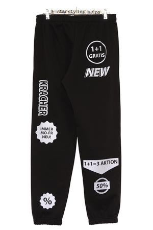 Ads Reflective Joggers