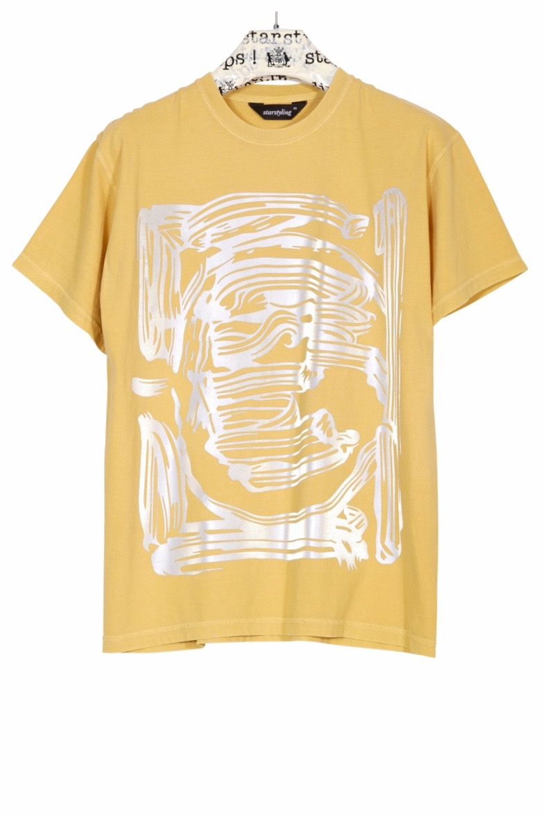Big Brush T-Shirt