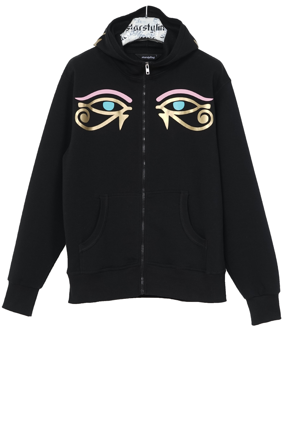 Horus Zip Jacket