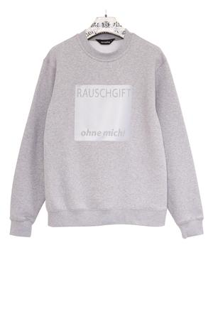 Rauschi Sweater - 0