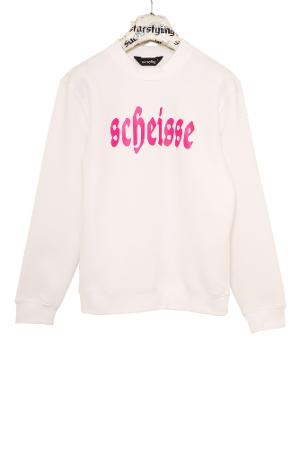 Scheisse Sweater - 0